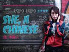 She, a Chinese - British Movie Poster (xs thumbnail)