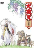 """Inuyasha"" - Japanese DVD movie cover (xs thumbnail)"