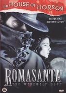 Romasanta - Dutch DVD movie cover (xs thumbnail)