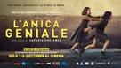 """L'amica geniale"" - Italian Movie Poster (xs thumbnail)"