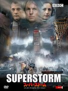 """Superstorm"" - Japanese DVD movie cover (xs thumbnail)"