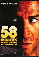 Die Hard 2 - French Movie Poster (xs thumbnail)