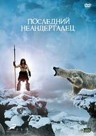 Ao, le dernier Néandertal - Russian DVD movie cover (xs thumbnail)