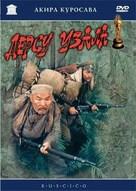 Dersu Uzala - Russian DVD cover (xs thumbnail)