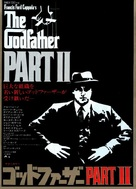 The Godfather: Part II - Japanese Movie Poster (xs thumbnail)