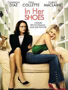 In Her Shoes - French Movie Poster (xs thumbnail)