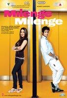 Milenge Milenge - Indian Movie Poster (xs thumbnail)