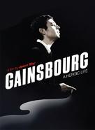 Gainsbourg (Vie héroïque) - DVD cover (xs thumbnail)
