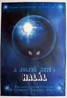 Aliens - Hungarian Movie Poster (xs thumbnail)
