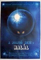 Aliens - Hungarian Movie Poster (xs thumbnail)