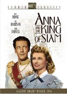 Anna and the King of Siam - DVD cover (xs thumbnail)