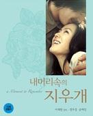 Nae meorisokui jiwoogae - South Korean Movie Cover (xs thumbnail)