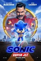 Sonic the Hedgehog - Croatian Movie Poster (xs thumbnail)