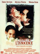 The Age of Innocence - French Movie Poster (xs thumbnail)