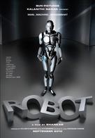 Enthiran - Indian Movie Poster (xs thumbnail)