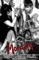 August Underground's Mordum - Movie Cover (xs thumbnail)