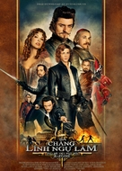 The Three Musketeers - Vietnamese Movie Poster (xs thumbnail)