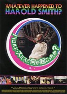 Whatever Happened to Harold Smith? - Japanese Movie Poster (xs thumbnail)
