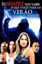 I'll Always Know What You Did Last Summer - Brazilian DVD cover (xs thumbnail)