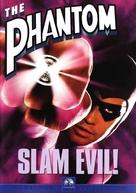 The Phantom - Argentinian DVD movie cover (xs thumbnail)
