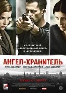 Schutzengel - Russian Movie Poster (xs thumbnail)