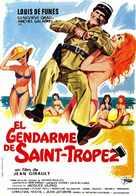 Le gendarme de St. Tropez - Spanish Movie Poster (xs thumbnail)