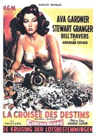 Bhowani Junction - Belgian Movie Poster (xs thumbnail)