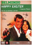 Joyeuses Pâques - Australian Movie Cover (xs thumbnail)