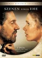 Scener ur ett äktenskap - German Movie Cover (xs thumbnail)