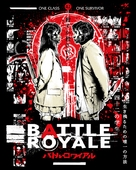 Battle Royale - Japanese Blu-Ray movie cover (xs thumbnail)