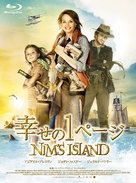 Nim's Island - Japanese Movie Cover (xs thumbnail)