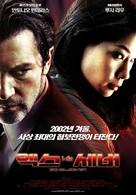 Ballistic - South Korean Movie Poster (xs thumbnail)