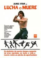 Kill or Be Killed - Spanish Movie Poster (xs thumbnail)