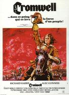 Cromwell - French Movie Poster (xs thumbnail)