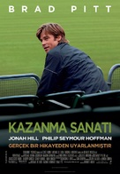 Moneyball - Turkish Movie Poster (xs thumbnail)