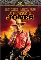 Along Came Jones - DVD movie cover (xs thumbnail)