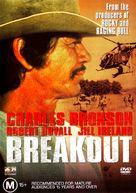 Breakout - Australian DVD cover (xs thumbnail)