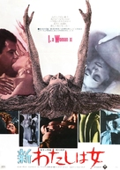 3 slags kærlighed - Japanese Movie Poster (xs thumbnail)
