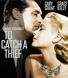 To Catch a Thief - Blu-Ray movie cover (xs thumbnail)