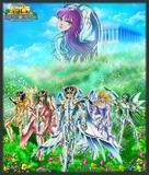 """Saint Seiya"" - Japanese poster (xs thumbnail)"