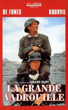 La grande vadrouille - French VHS cover (xs thumbnail)