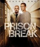 """Prison Break"" - Canadian Movie Cover (xs thumbnail)"