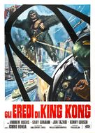 Kaijû sôshingeki - Italian Movie Poster (xs thumbnail)