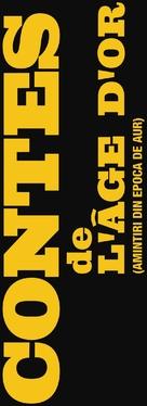 Amintiri din epoca de aur - French Logo (xs thumbnail)