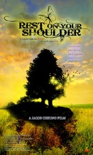 Jian Shang Die - Movie Poster (xs thumbnail)