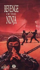Revenge Of The Ninja - VHS cover (xs thumbnail)