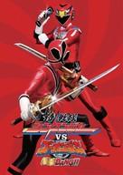Samurai sentai Shinkenjâ Tai Gôonjâ Ginmakuban! - Japanese Movie Poster (xs thumbnail)