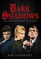 """Dark Shadows"" - DVD cover (xs thumbnail)"