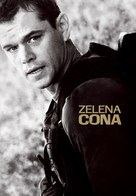 Green Zone - Slovenian Movie Poster (xs thumbnail)