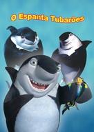 Shark Tale - Brazilian DVD movie cover (xs thumbnail)